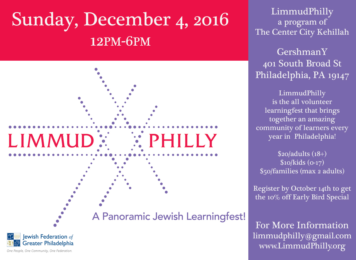 LimmudPhillywithprices