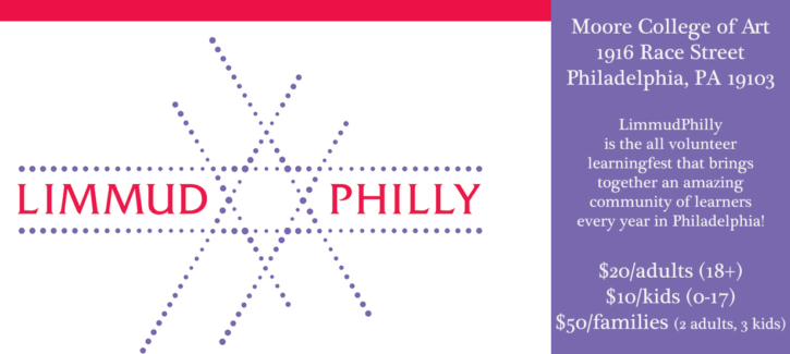 LimmudPhillywithprices2017