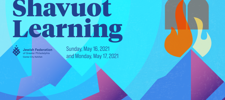 center city Shavuot Learning email image 0421 – FINAL (1)